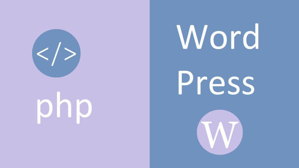 php-wordpress